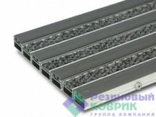 """Грязезащитные алюминиевые решетки с резиновым и ворсовым покрытием """"Рифлёнка + Трафик"""""""
