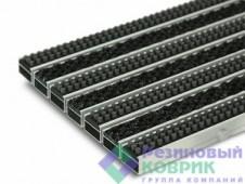"""Грязезащитные алюминиевые решетки с резиновым покрытием и щеткой """"Щётка + Рифлёнка"""""""
