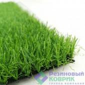 Новинка! Трава искусственная Грасс 25мм